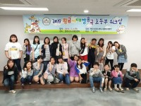 2019 황금시대 방송국 초등부 워크샵